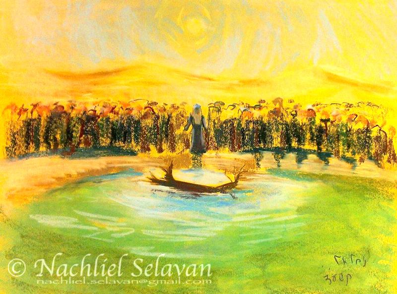 © 2014 Nachliel Selavan