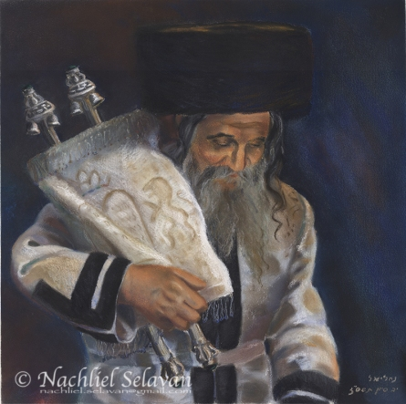 © 2007 Nachliel Selavan