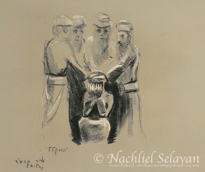 © Nachliel Selavan 2014