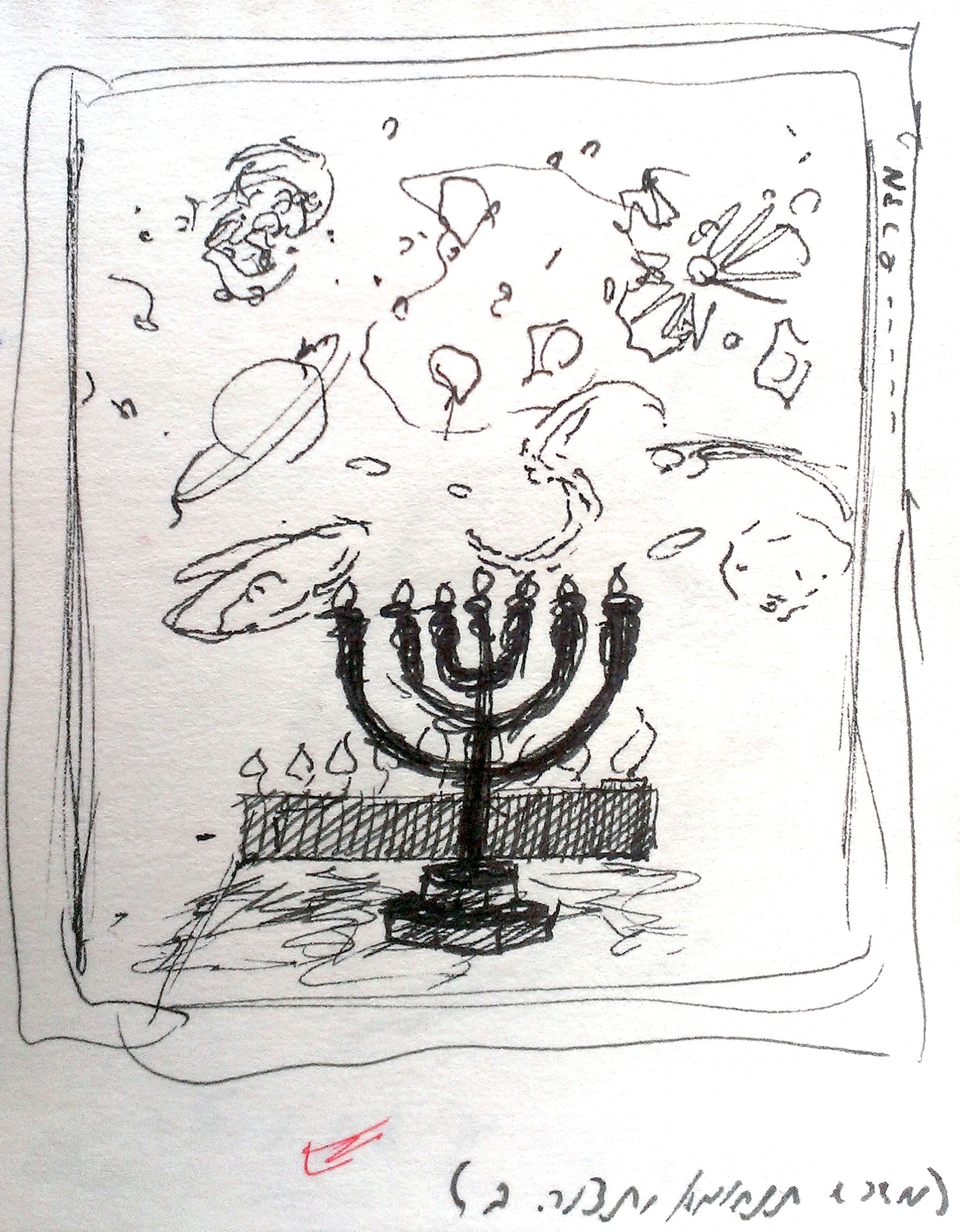 Menorah Midrash Drawing